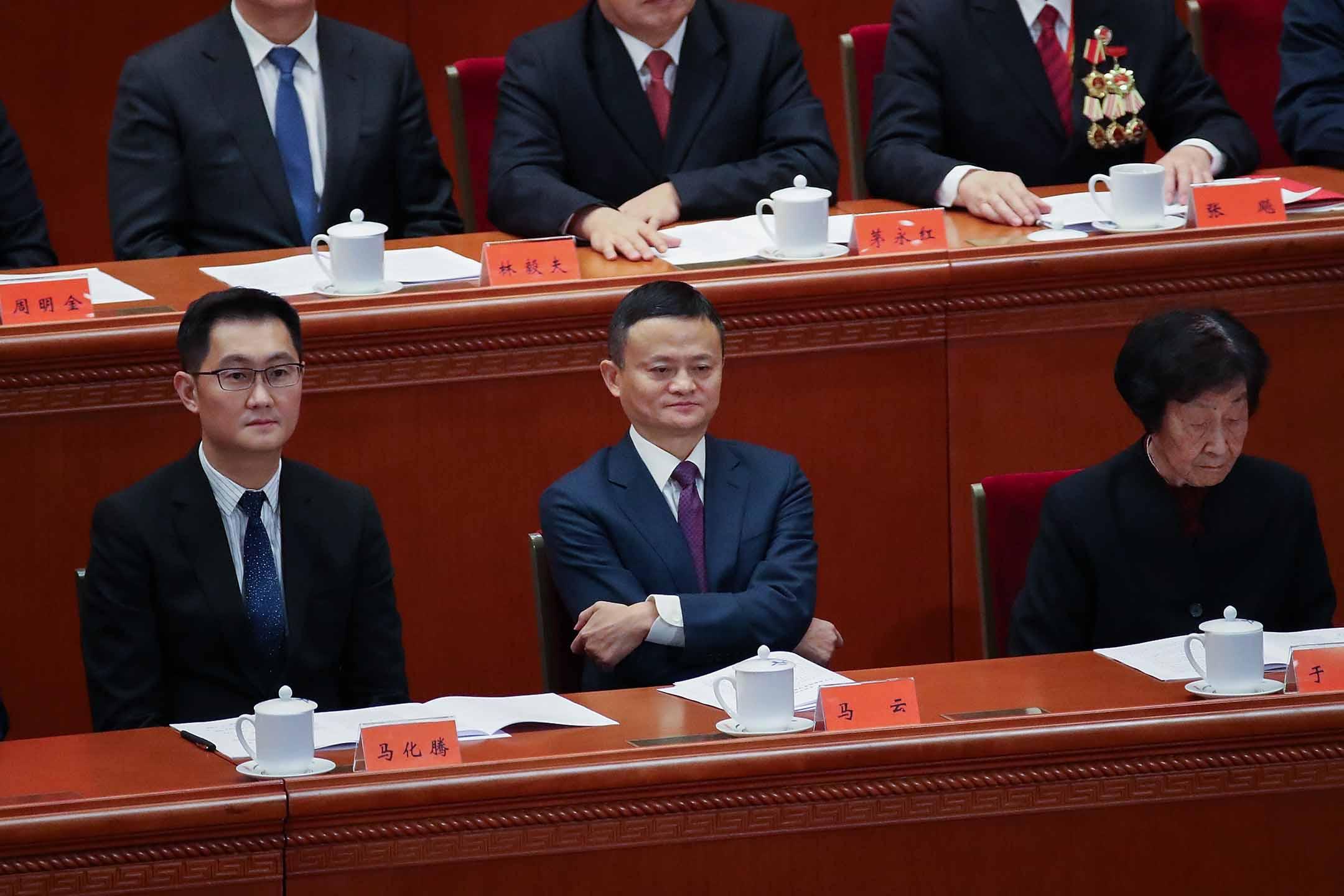 2018年12月18日中國北京,阿里巴巴的創始人馬雲於人民大會堂慶祝改革開放 40 週年。