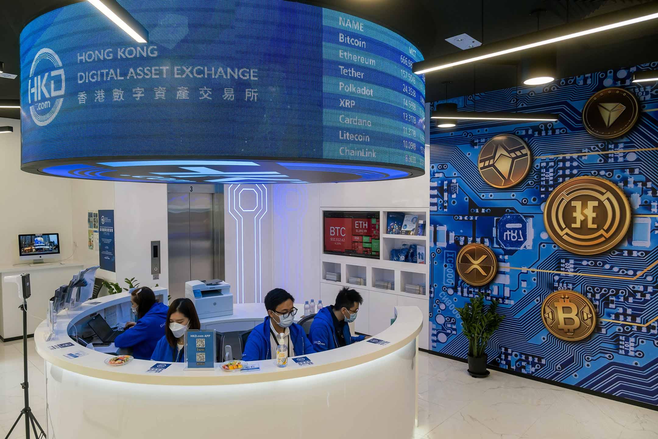 2021年6月24日香港,香港數字資產交易所。
