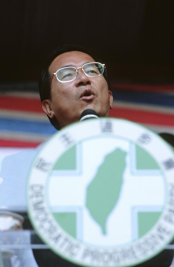 2004年2月1日﹐台灣總統陳水扁在南京東路的一次民進黨集會上演講。
