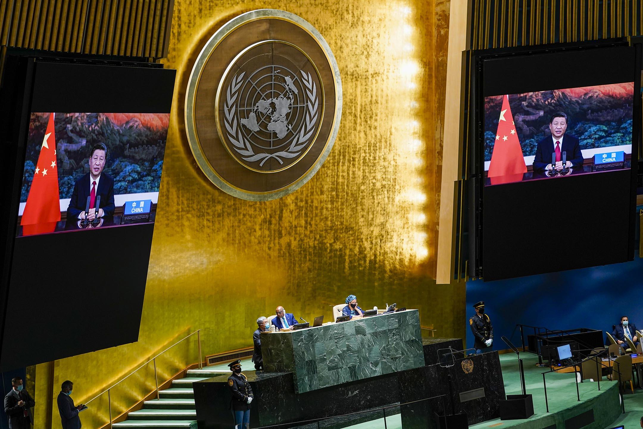 2021年9月21日紐約,中國國家主席習近平在紐約舉行的第76屆聯合國大會發表講話時。 攝:Mary Altaffer/Pool/Getty Images