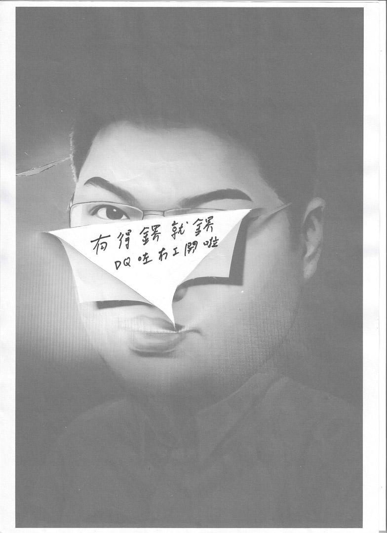 油尖旺區議會區議員李偉峰。