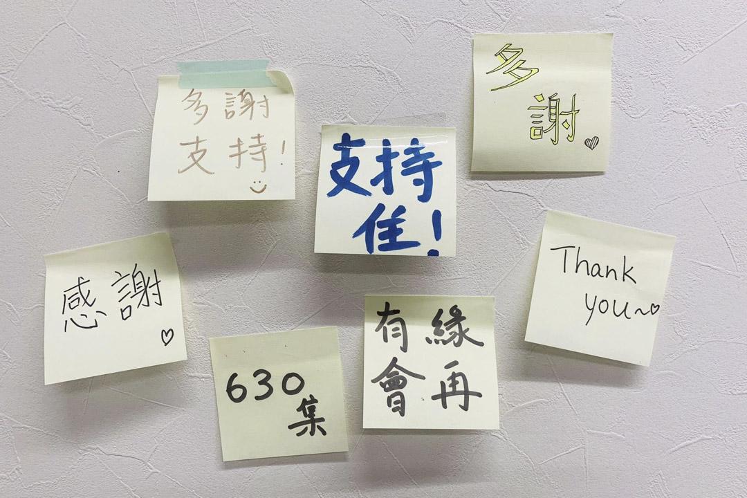 五夜講場 Facebook Page 的最後一個貼文,是貼上牆上的數張寫上感謝的memo紙。 圖片來源:五夜講場 Facebook Page