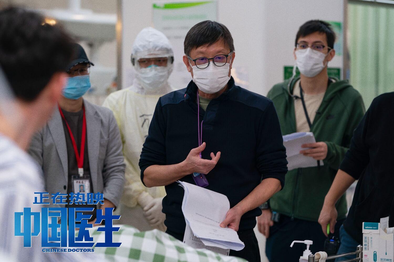 香港導演劉偉強執導一部有關中國抗疫的電影《中國醫生》。
