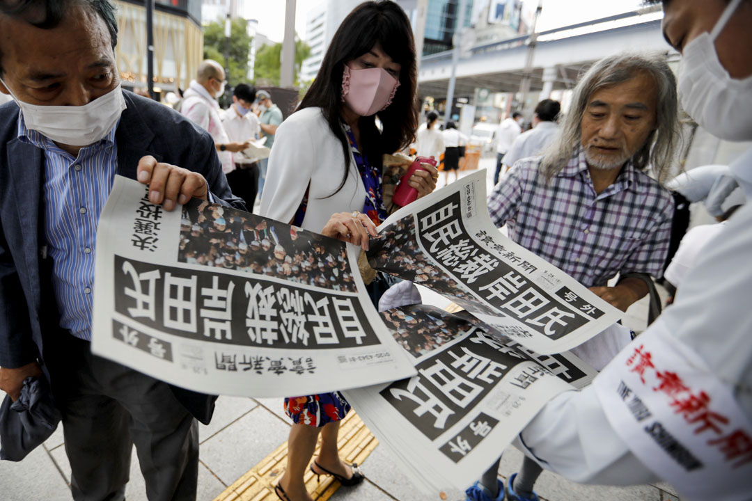 2021年9月29日,東京一份報紙派發號外,報導前日本外相岸田文雄於自民黨總裁選舉中獲勝。