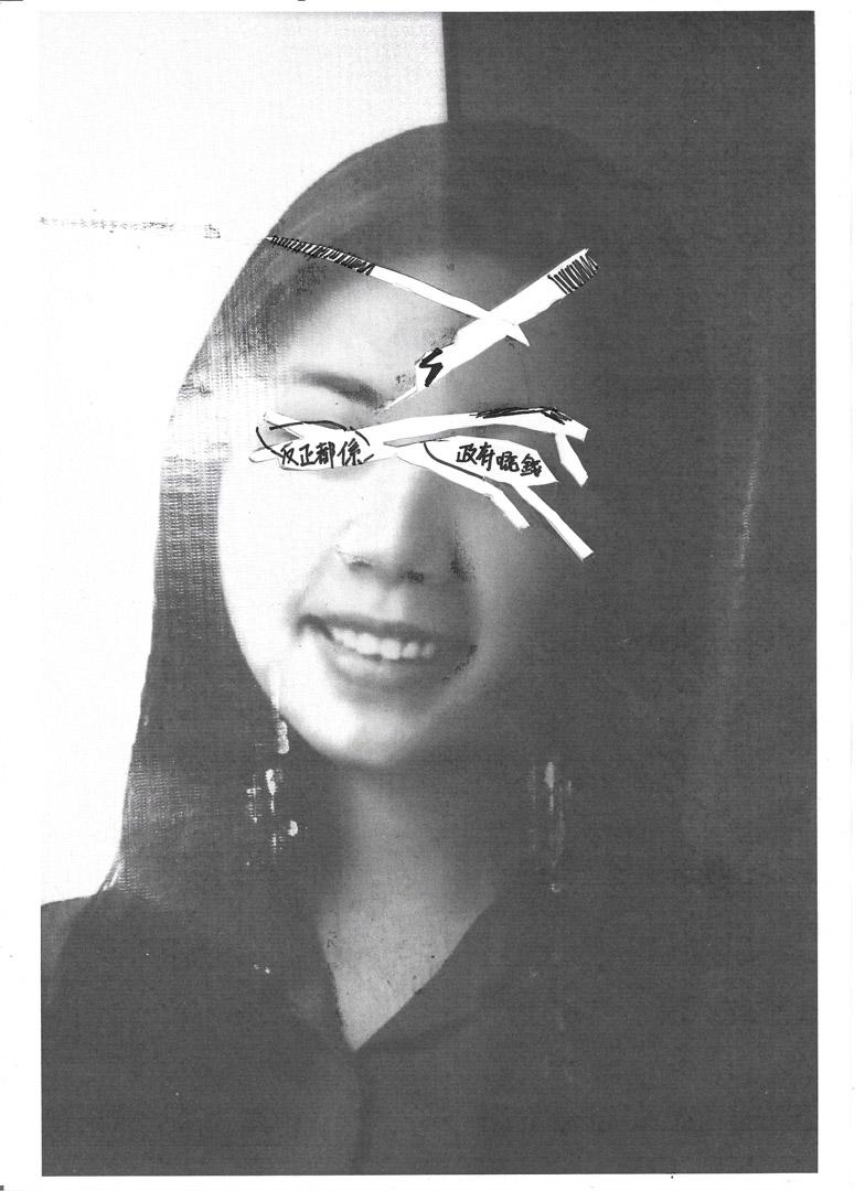 前東區區議員傅佳琳。