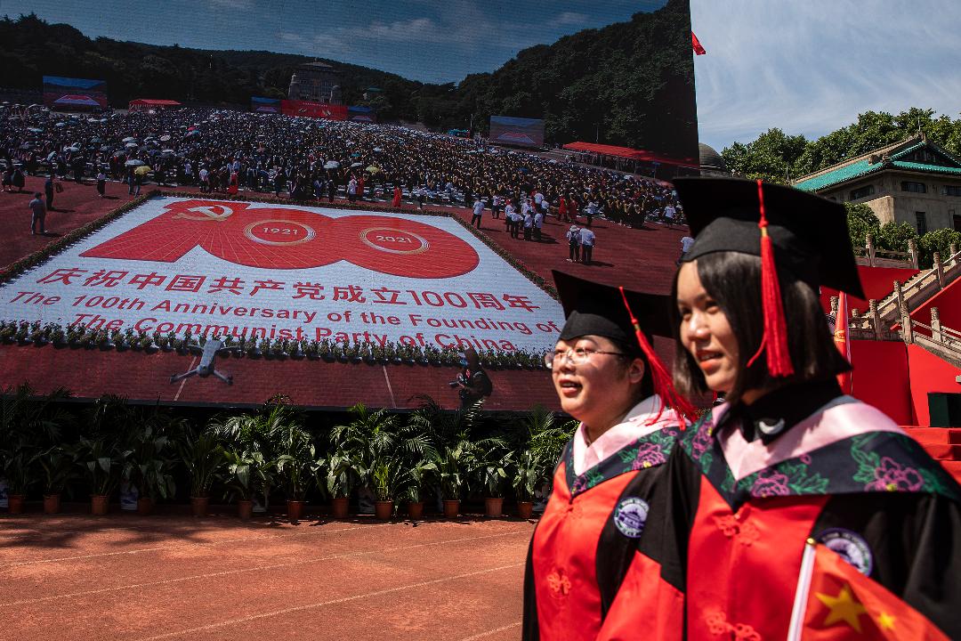 2021年6月23日,中國武漢大學舉行畢業典禮。 攝:Getty Images