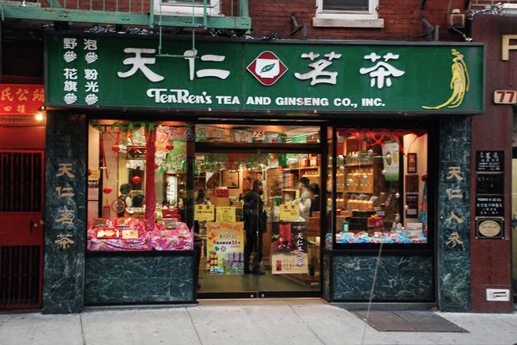 紐約天仁茗茶的商店。