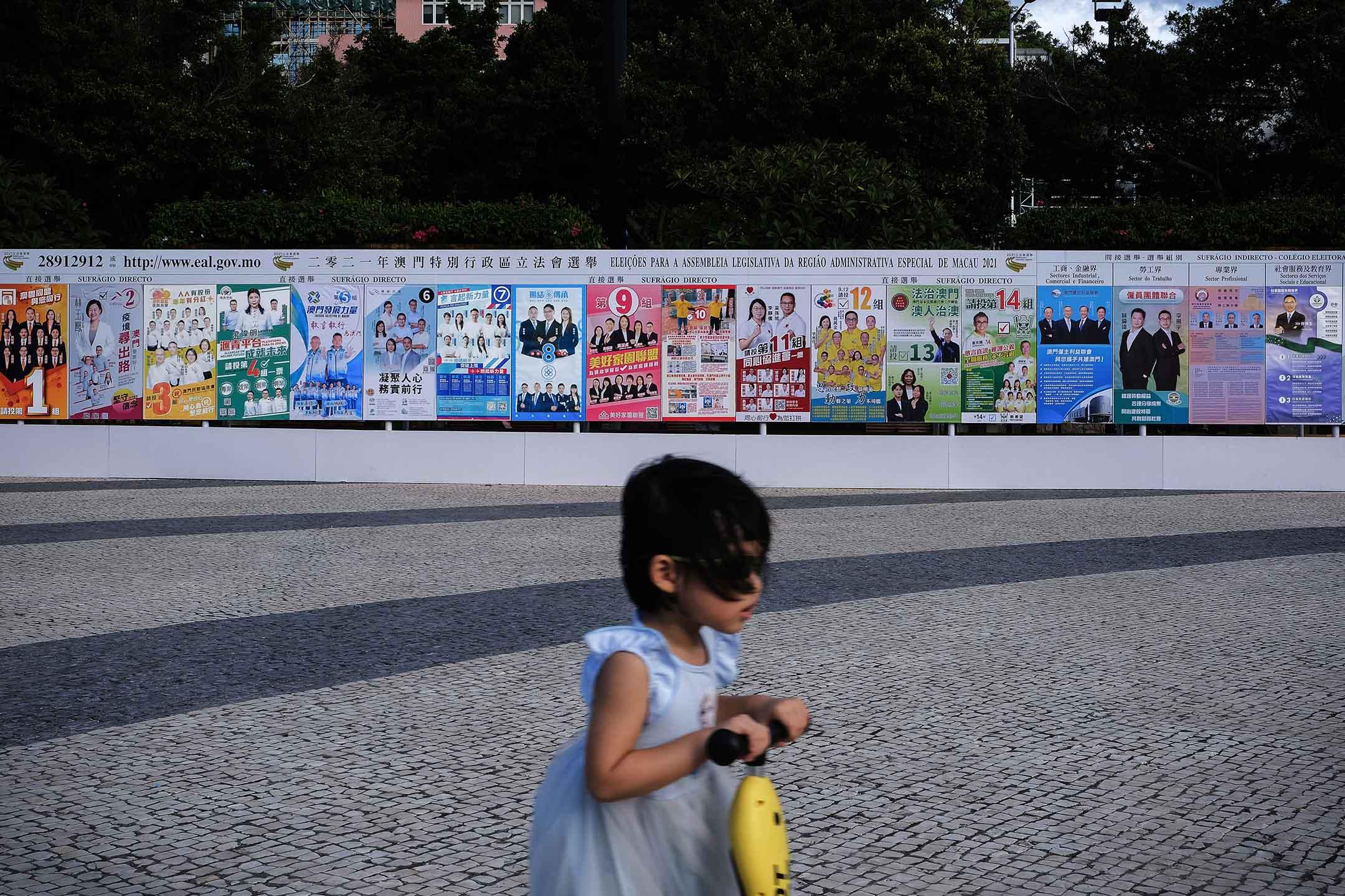 2021年9月11日,澳門塔石廣場的立法會選舉宣傳海報。 攝:J. Dee/端傳媒