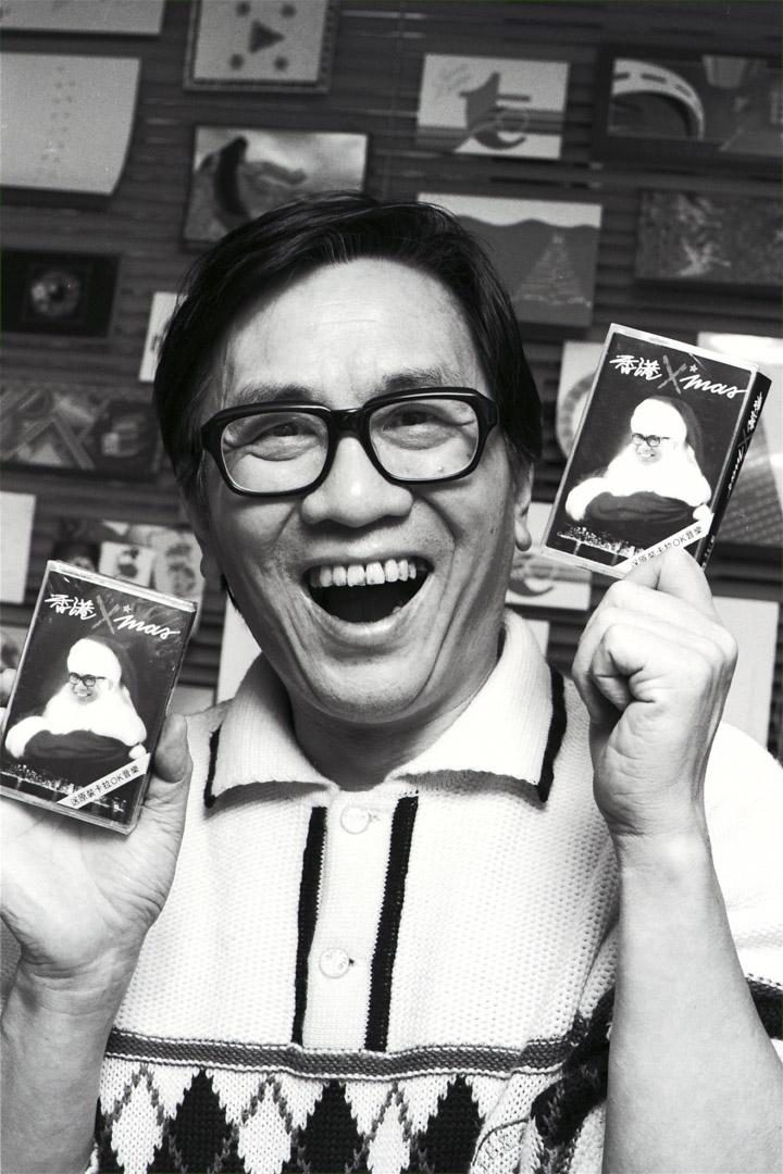 黃霑,拍攝於1989年。