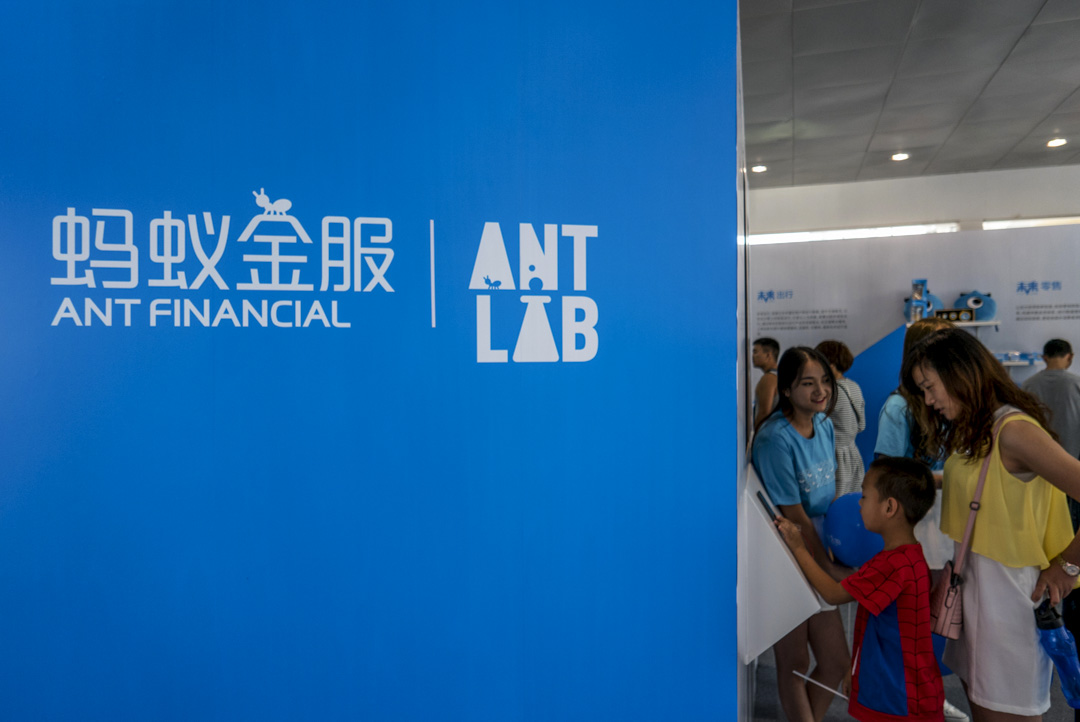 2015年9月13日,螞蟻金服剛推出了一款綜合理財App,旨在為中國消費者提供一站式金融超市。