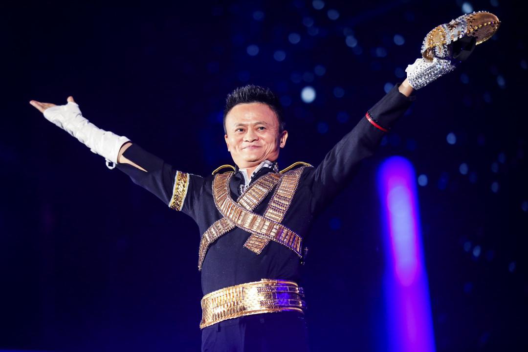 2017年9月8日中國杭州,阿里巴巴集團董事長馬雲慶祝阿里巴巴集團成立18週年。