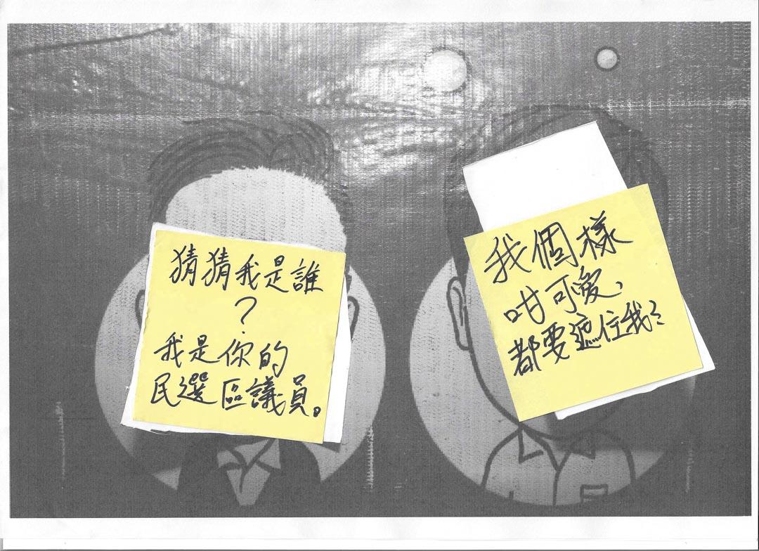 前九龍城區區議員黎廣偉和馬希鵬將被毀的橫額修補。