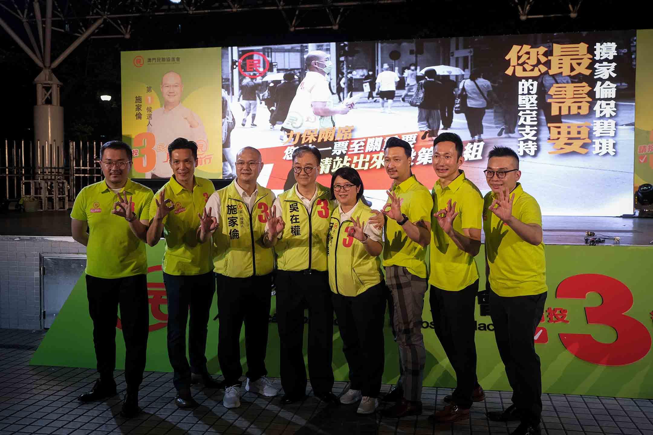 代表福建鄉親勢力的澳門民聯協進會第一候選人施家倫(左三)、第二人候選人宋碧琪(左五)出席競選活動。