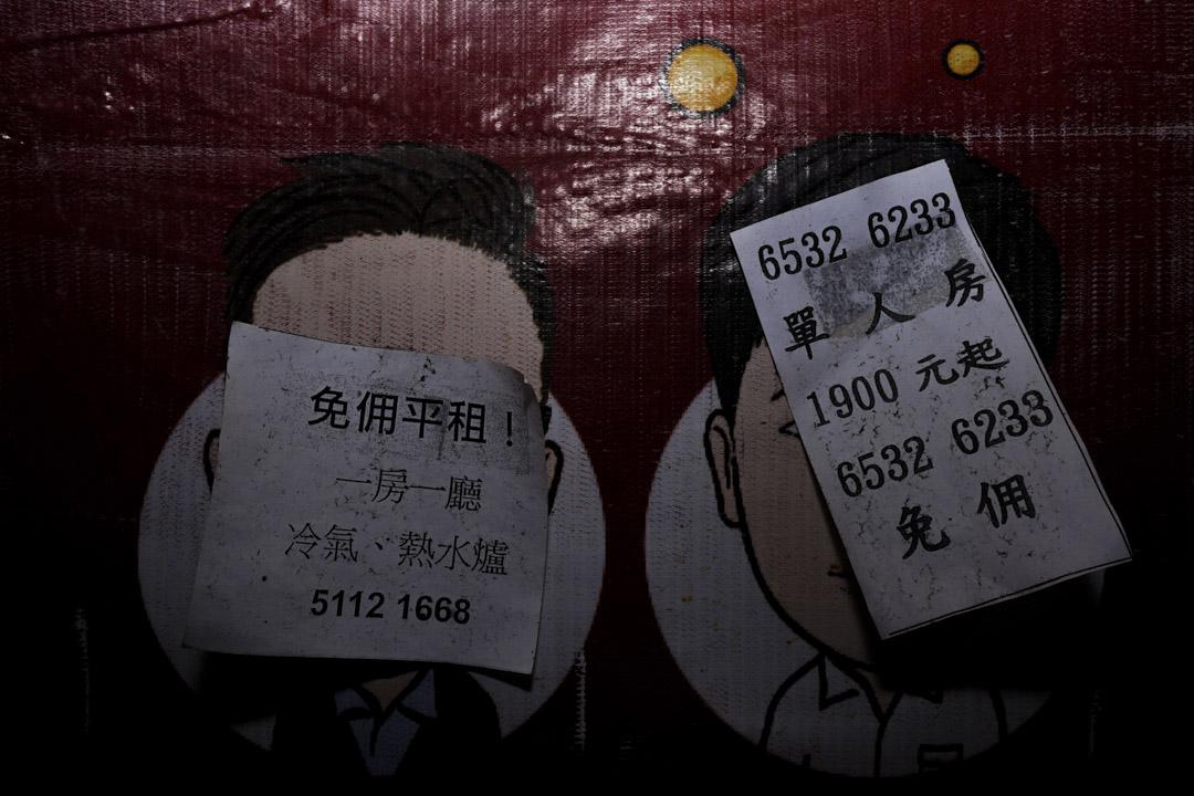 前九龍城區區議員黎廣偉(左)和馬希鵬(右)。