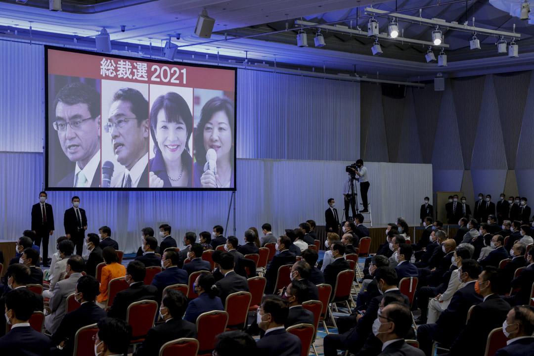 2021年9月29日,日本東京舉行的自民黨總裁選舉現場。