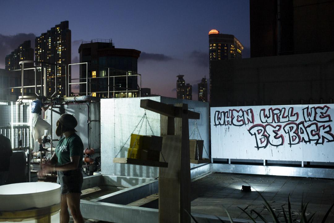 2021年9月25日,職工盟舉行《序:職工盟三十週年展覽》,展覽部分場地位於大廈天台,並有「When will we be back?」塗鴉。會員大會於10月3日表決通過解散職工盟。