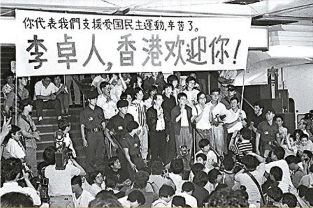 1989年,李卓人在北京登上返港的飛機上被公安帶走,軟禁四天,後簽署悔過書才重獲自由。