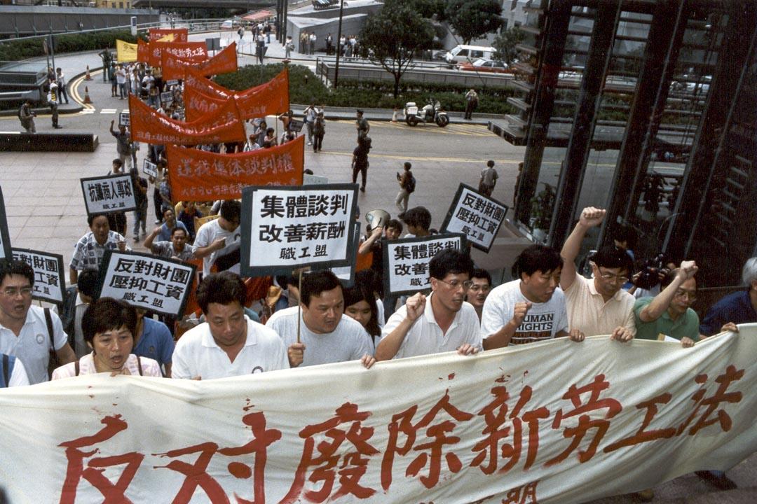 1997年廢集體談判權絕食。