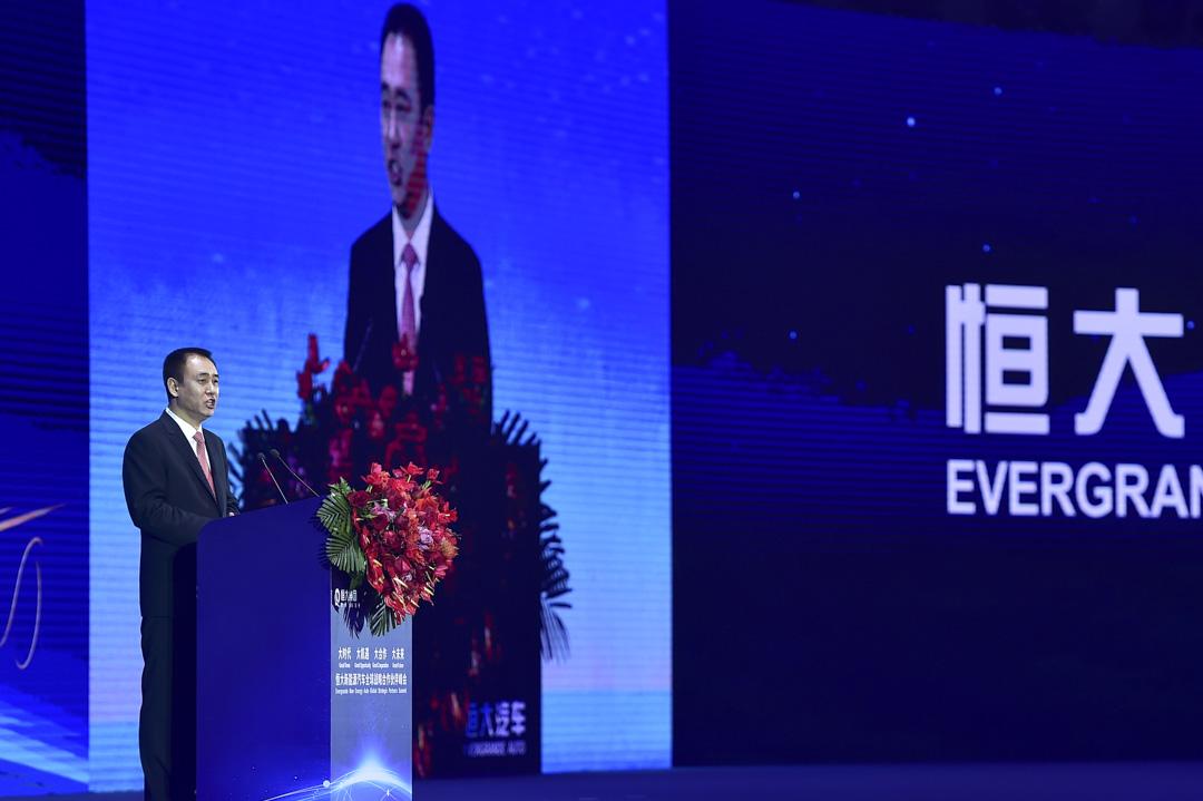 2019年11月12日,恆大集團董事長許家印在廣州出席恆大新能源汽車全球戰略合作夥伴峰會。