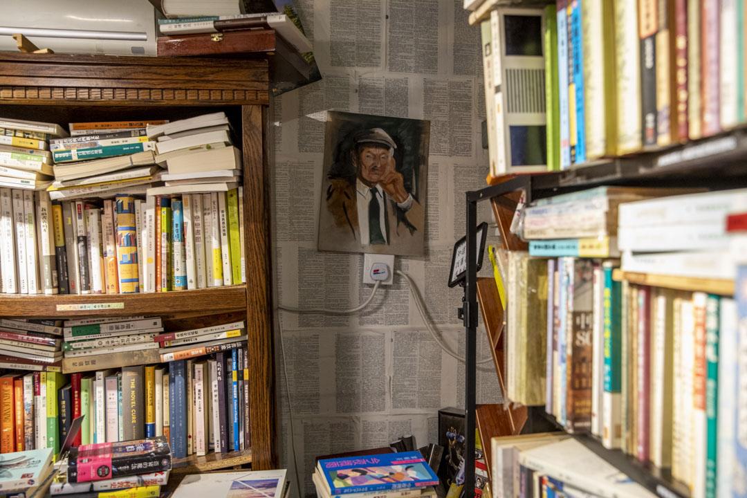解憂舊書店。