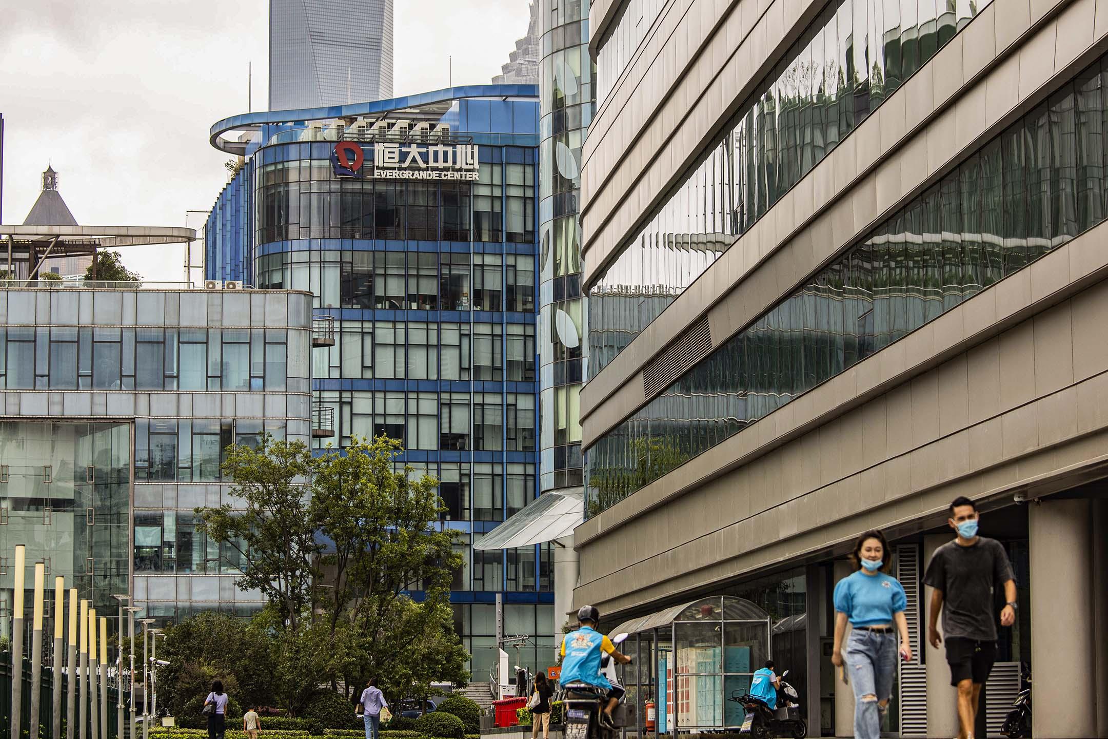 2021年9月15日,中國恆大集團在中國上海的恆大中心。