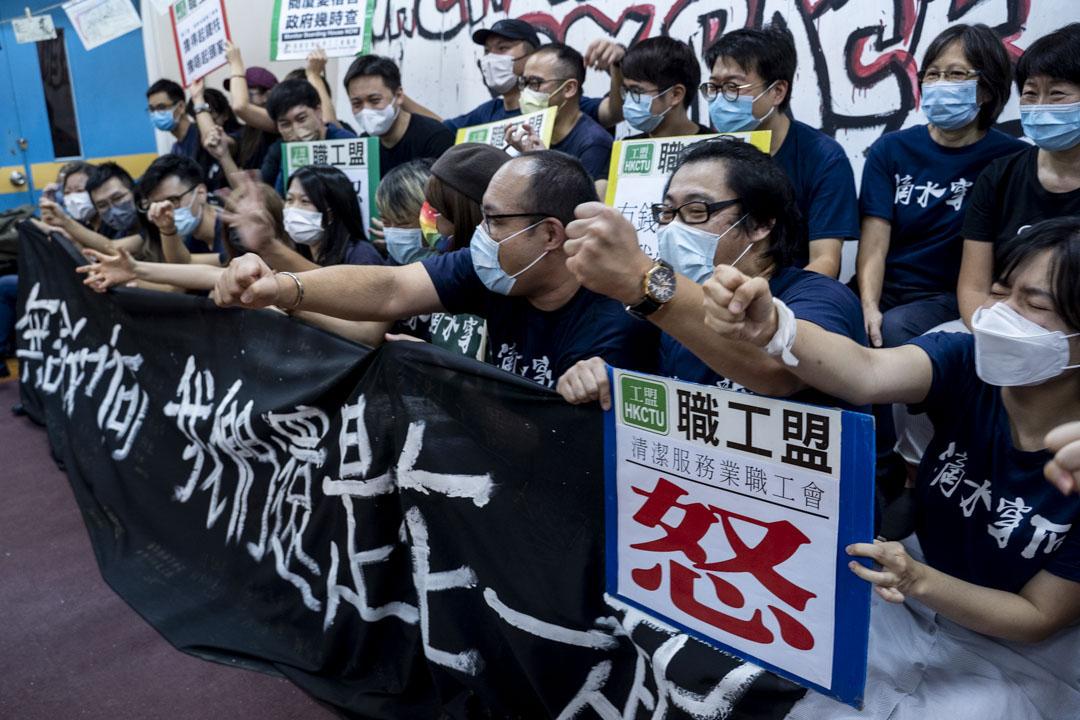 2021年10月3日,職工盟解散記者會後,幹事們聚集高呼工盟歷年口號,並展示部份示威牌。