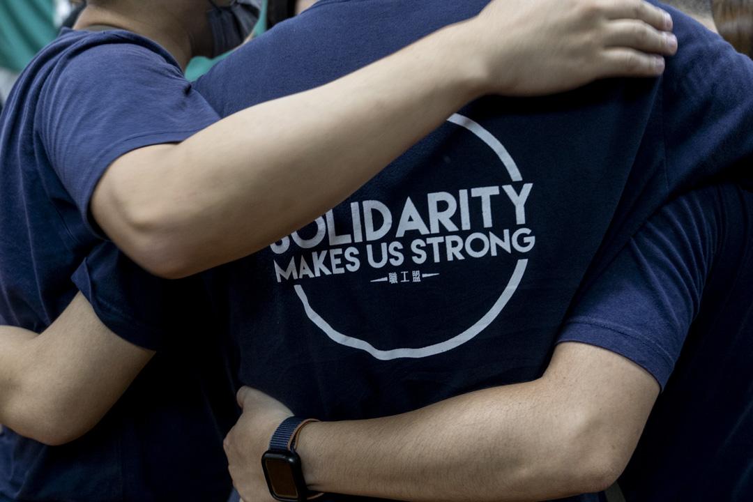 2021年10月3日,職工盟記者會後,幹事們相擁道別。