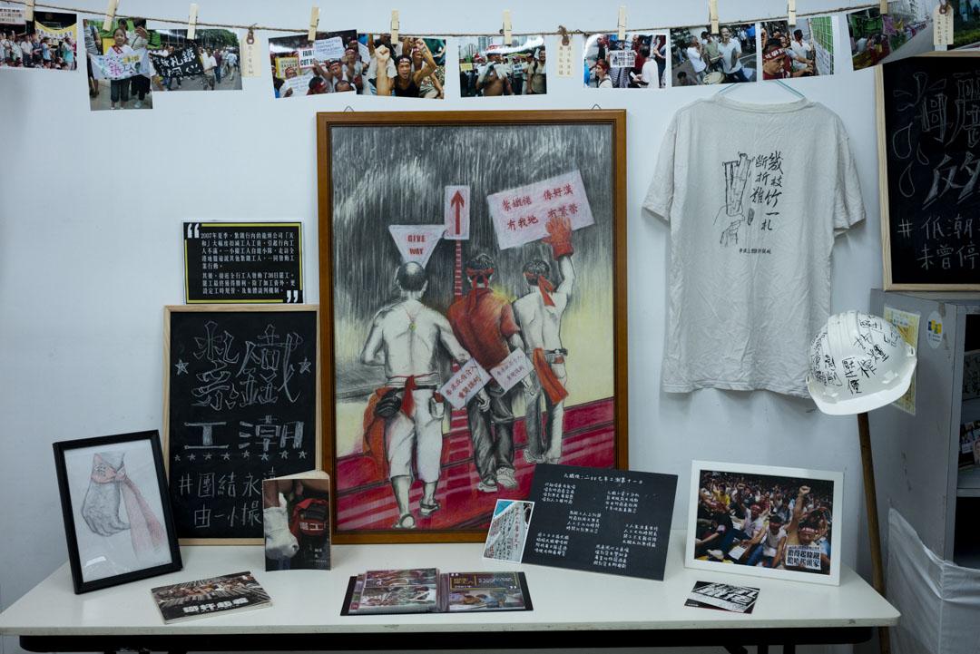 《序:職工盟三十週年展覽》。