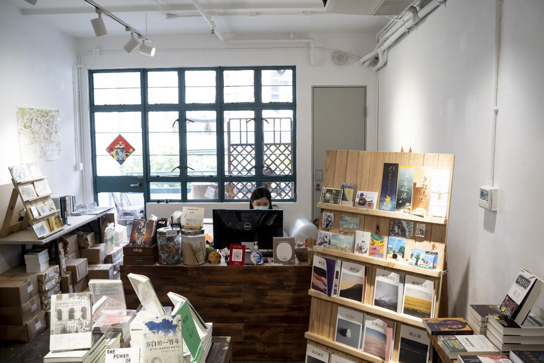 蜂鳥書屋。