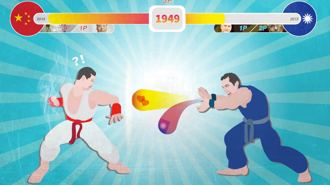 taiwan-Xi-and-Ma-summit-ROC-Issue